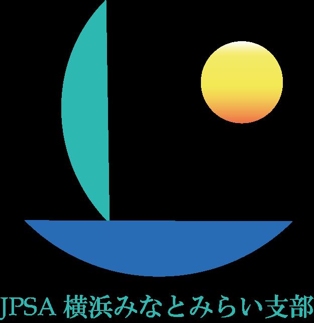 JPSA横浜みなとみらい支部